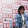 """БСП в готовност за национална кампания  """"Не на страха и рекета"""""""
