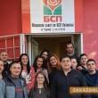Младите социалисти с нов лидер
