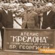 Над 600 граждани подкрепят паметна плоча на първите лютиери