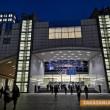 Казанлъшки младежи посетиха Европарламента