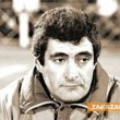Почина Иван Вуцов