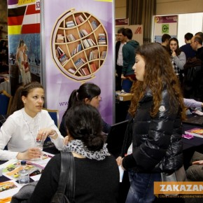 16 ВУЗ-а търсят нови студенти в Казанлък