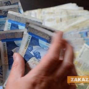 Над 51 млн. лева допълнително за пенсионерите по Коледа