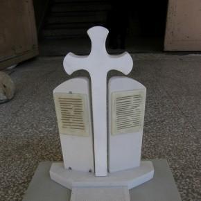 Предлагат паметник на жертвите в лагера край Ловеч