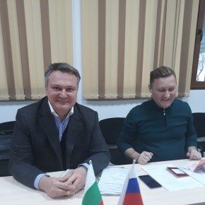 Приемна на Консулския отдел на Руското посолство