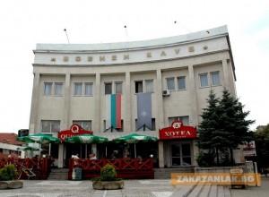 Отбелязват годишнина от процеса срещу българските оръжейници