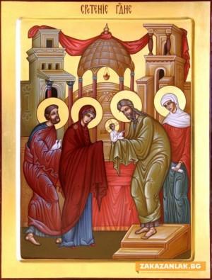 Сретение Господне: На 300 години Симеон дочакал срещата с Младенеца