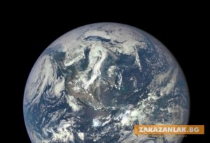 Магнитното поле и краят на Земята