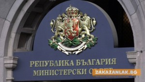 ГЕРБ и Патриотите се разбраха - Бойко Борисов ще е премиер