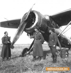 В Казанлък са строени единствените двумоторни самолети в България