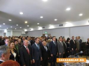 Правителството даде имот на Техническия колеж в Казанлък
