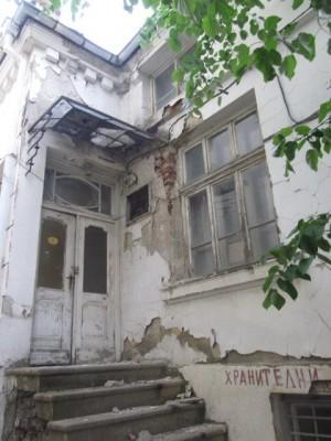 """Публичен търг за имот на """"Македония"""" 10"""