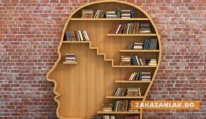 Библиотеката като лекарство