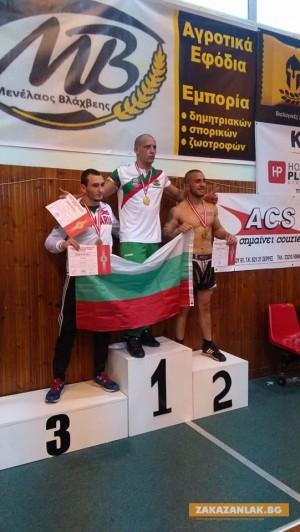 Дориан Дерменджиев е новият балкански шапион