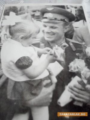 Ася: Момичето от снимката с Гагарин