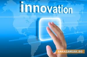 Закриха Съветът за иновации