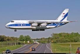 """Спират производството  на Ан-124 """"Руслан"""""""