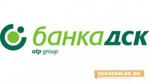 Банка ДСК придобива Societe Generale Експресбанк