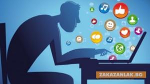Нова мода: Почивка от Фейсбук