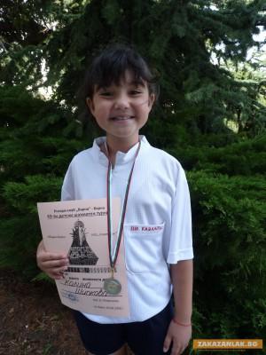 Отново медал за Калина Шипкова на шах