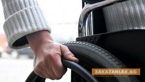 Най-после: Одобрен е проектозакон за хората с увреждания