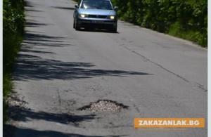 Най-много се жалваме от дупките по пътя