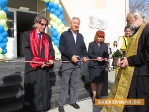 Откриха сградата на Техническия колеж в Казанлък