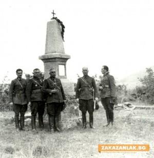 100 години от края на Първата Световна война