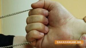 Арестуваха 21-годишен за кражба на златен синджир