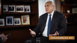 Премиерът Борисов: Няма нужда от предсрочни избори
