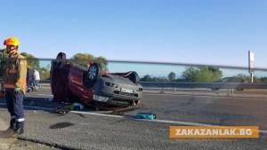 Създава се Държавна агенция за пътна безопасност