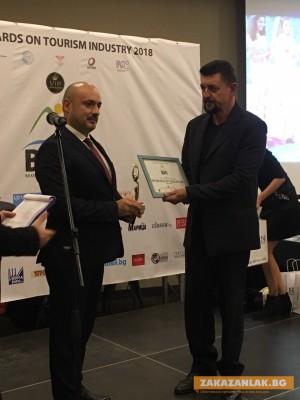 Казанлък с Балканска награда за туризъм