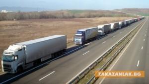 Правителството подкрепя българските превозвачи