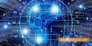 18 милиона лева за над 200 български научни проекта