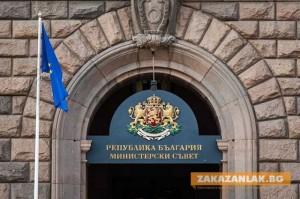 ОБНОВЕНА! Заплатата на кметовете – максимум до министерската