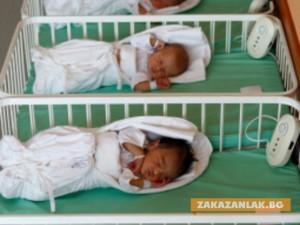 500 лева да получават пълнолетни родители за новородено дете в община Казанлък