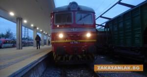 БДЖ със специализирани вагони за хората с увреждания