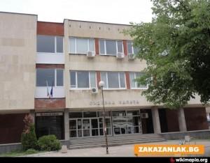 Прокуратурата обвини двама изнудвачи в Бузовград