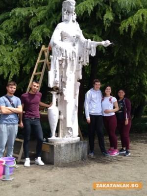 Младежи почистиха Тракийката