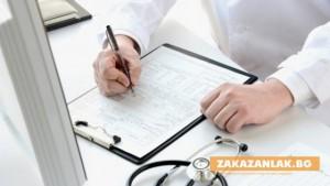 30 милиона лева за болнични в Старозагорско