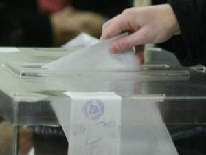 10 дни преди изборите- реми