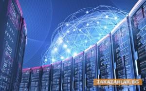 Най-мощният в Източна Европа суперкомпютър ще бъде у нас