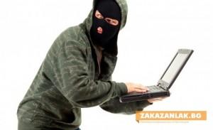 Откраднаха лаптоп през покрива на детска градина