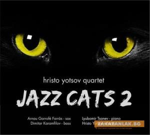 Проф. Христо Йоцов и Jazz Cats 2