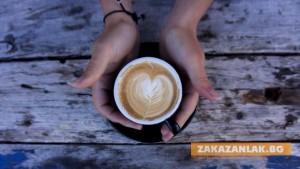 На кафе с Европа