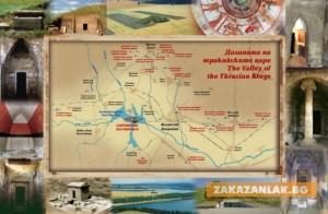 Общинският съвет разреши нов кредит за Община Казанлък
