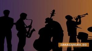 Световнопризнати казанлъшки музиканти излизат на сцената на джаз феста в Казанлък