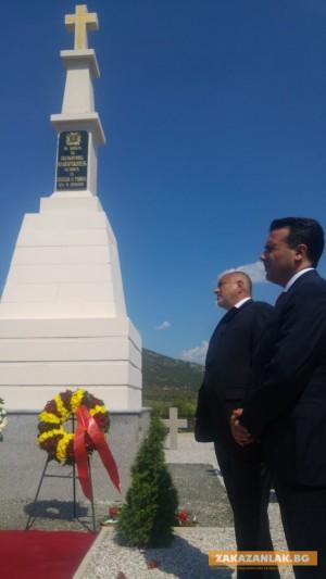 Двама премиери откриха паметника на героя от Дойран полк. Каварналиев