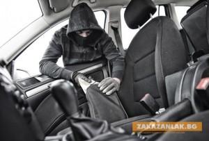 14-годишно момче е обрало автомобил в Казанлък