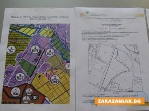 Избират управител на новата индустриална зона в Казанлък